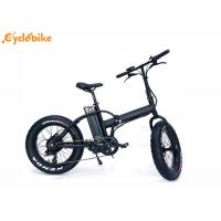 Buy cheap 8FUN rear brushless geared motor 20'48V500W electric foldable bike with battery from Wholesalers