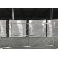 Buy cheap 8'x14' chain link fence panels 1⅜