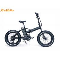 Buy cheap AL-ALLOY frame 8FUN 20'48V500W electric foldable bike with 48V10AH lithium battery from Wholesalers