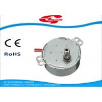 Wholesale High Efficiency 3W Synchron Electric Motors 2.5RPM For Air Cooler from china suppliers