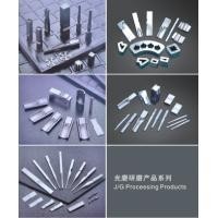 Wholesale PG Proccessed Mold Components/high quality PG products from china suppliers