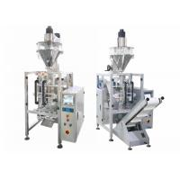 Wholesale Soap Powder Filling And Packing Machine With Servo Motor / Powder Bagging Equipment from china suppliers
