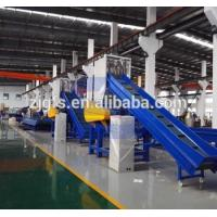China manufacturer plant cost of pe pp plastic film recycling machine with metal detector for sale