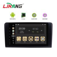 China Bluetooth Enabled Mercedes Benz Car DVD Player , Front Camrea Benz Navigation DVD Player on sale