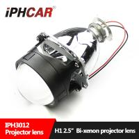 Buy cheap Good Quality 2.5inch H1 Mini Projector Lens Car Hid Bi-Xenon Projector Light use H1 Bulb from wholesalers