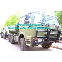 Wholesale SINOTRUK HOWO Green  Military 6*4 Water Tanker Truck 25000L With EURO Standard LHD OR RHD from china suppliers
