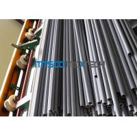 Quality Stainless steel seamless pipes / 2205 duplex stainless steel pipe For Sea for sale