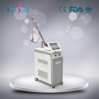 China 1064nm laser treatment q switched nd yag laser tattoo removal machine for sale on sale