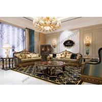 Buy cheap Furniture Prices Turkey Leather Products TI-029 from Wholesalers