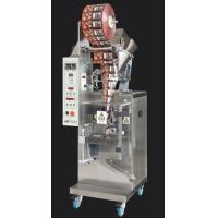 Wholesale Automatic A Grade Coffee Packing Machine with Stainless Steel materials , Bright Color from china suppliers