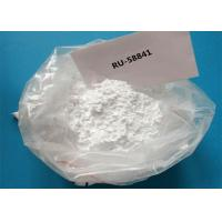 Wholesale Pharmaceutical Inhibitors Powder RU-58841 For Treatment Hair Loss from china suppliers