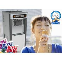 Wholesale Colorful Display soft serve Ice Cream Machine , Floor Model Gravity Feed from china suppliers