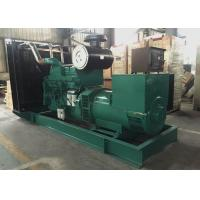 Green Commercial Emergency Power Generator With Stamford Alternator for sale