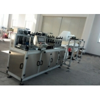Wholesale Ultrasonic Non Woven Fish Type N95 Face Mask Making Machine from china suppliers