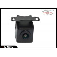 Wholesale 180 Degree Digital Car Rear View Camera With Multiple View Modes Available from china suppliers
