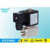 Wholesale Dust Proof Timer Controlled Solenoid Valve , Custom Asco Steam Solenoid Valve from china suppliers