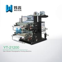 Wholesale Middle Speed Nonwoven Flexographic Printing Machine With Helical Gear Drive from china suppliers