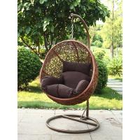 Wholesale Hanging swing chair /rattan swing chair from china suppliers