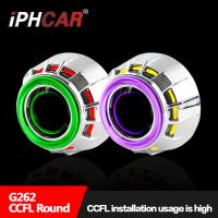 Wholesale CCFL Angel Eye Projector Lens 2.5 inch CCFL Dual light Hid Bi-xenon Lens Motorcycle Lens Automotive Light from china suppliers