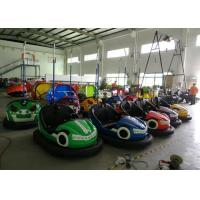 Sky Net Model Kiddie Bumper Cars Green / Red / Blue / Yellow Color For Theme Park