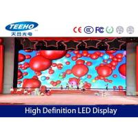 Wholesale P2 Indoor High Definition LED Display Panel For Events Shows , High Contrast from china suppliers