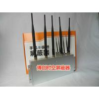 China GSM+dcs+3G Mobile phone jammers for sale