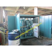 Buy cheap Transformer oil flushing Machine,Insulation Oil Recondition System,Vacuum Transformer Oil Purifier, treatment plant from wholesalers