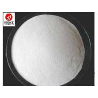 Wholesale Titanium Dioxide R909 (Paint & Coating Specific) from china suppliers