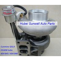 Wholesale HX40W turbo for Cummins QSL9 engine 4041943 / 4041946 / 4955219 from china suppliers