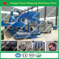 wood waste briquette machine