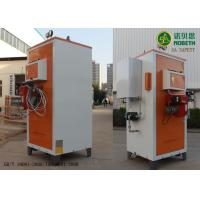 Wholesale Small Industrial Oil Fired Steam Generator Energy Saving 80KG For Chemical Heating from china suppliers