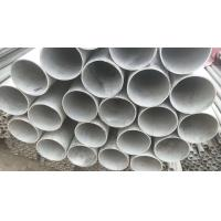 China Hardness K500 Ni - Cu Seamless Alloy Steel Tube Pipe Monel K500 Material on sale
