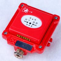 Wholesale Ex proof Manual Alarm Call Point Fire Alarm System from china suppliers