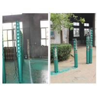 Wholesale High Pressure Deep Well Water Pump , Borehole Submersible Pump Deep Well Large Capacity from china suppliers