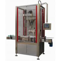 Wholesale Coffee / Milk Rotary Powder Filling Machine Spice Multi Language Interface from china suppliers