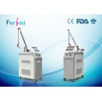 Wholesale Strong cooling system and  complete aluminium shell q switched yag laser tattoo removal from china suppliers