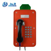 Wholesale Tunnels Outdoor Weatherproof Telephones / Industrial Analog Telephone With LCD Display from china suppliers
