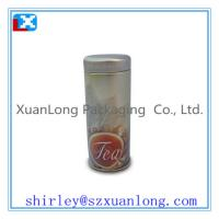 Wholesale Airtight Lid Round Coffee Tin from china suppliers