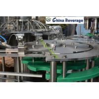 Wholesale Hot Fresh Fruit Juice Filling Machine Processing Line Rotary Electric Driven from china suppliers