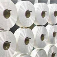 Wholesale 100% polyester FDY yarn TBR from china suppliers