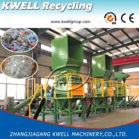 Mineral Water Bottle Recycling Machine, PET Bottle Washing Machine for sale