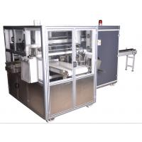 Wholesale Facial Tissue Paper Packing Machine For Bundling Packing PLC / Servo Control from china suppliers