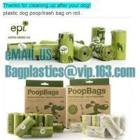 Wholesale Bottom Seal Bags, corn bags, Compostable, D2W, EPI, Biodegradable, degradable, EN13432 from china suppliers