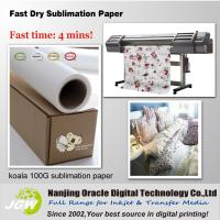 Wholesale 100g Fast Dry Dye Sublimation transfer paper from china suppliers