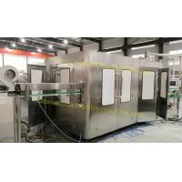 Wholesale PET Bottle Energy Drink Automatic Bottle Filling Machine , Soft Drink Bottling Plant from china suppliers