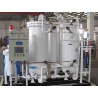Wholesale Capsule Production Line Oxygen Generator / Oxygen Generation System from china suppliers