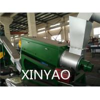 High Speed Frication Plastic Washing Line 22 - 45KW , Plastic Recycling Machinery for sale
