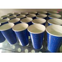 Wholesale PE Coated Top Rim 80mm 12oz Cold Paper Cups For Milkshake Juice Ice from china suppliers