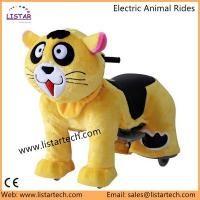 China Electric Animal Battery Toy Stuffed Toys On Animals Plush Wheel Animals / Ride On animals on sale