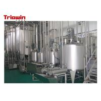 China Small Scale Dairy Processing Line For Butteroil Anhydrous Milk Fat Making on sale